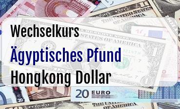Ägyptisches Pfund in Hongkong Dollar