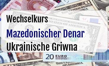 Mazedonischer Denar in Ukrainische Griwna