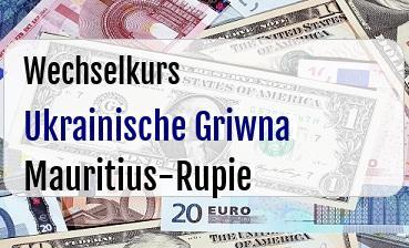 Ukrainische Griwna in Mauritius-Rupie