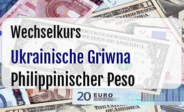 Ukrainische Griwna in Philippinischer Peso