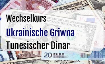 Ukrainische Griwna in Tunesischer Dinar