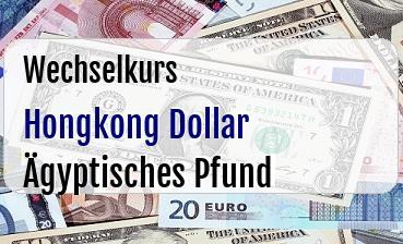 Hongkong Dollar in Ägyptisches Pfund