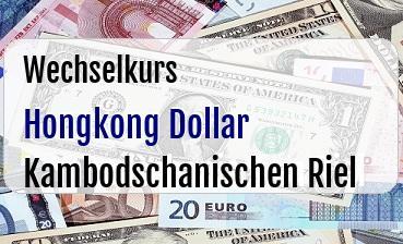 Hongkong Dollar in Kambodschanischen Riel