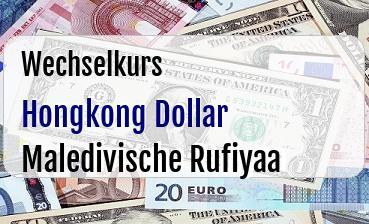 Hongkong Dollar in Maledivische Rufiyaa