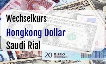 Hongkong Dollar in Saudi Rial