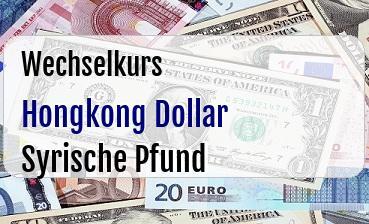 Hongkong Dollar in Syrische Pfund