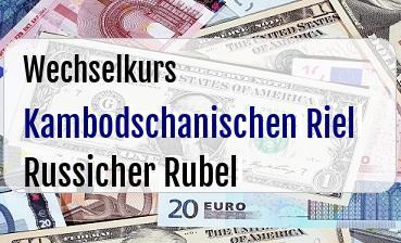 Kambodschanischen Riel in Russicher Rubel