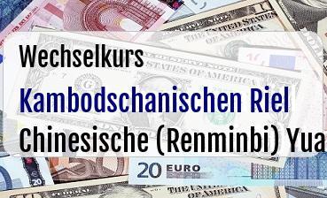 Kambodschanischen Riel in Chinesische (Renminbi) Yuan