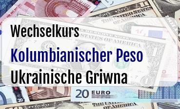 Kolumbianischer Peso in Ukrainische Griwna