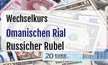 Omanischen Rial in Russicher Rubel