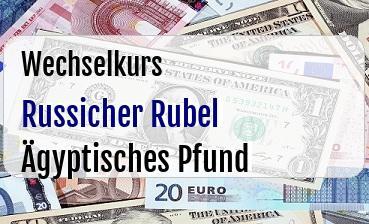 Russicher Rubel in Ägyptisches Pfund