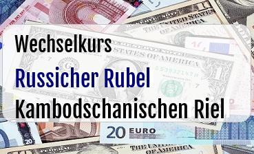 Russicher Rubel in Kambodschanischen Riel