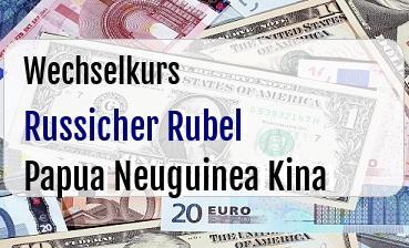 Russicher Rubel in Papua Neuguinea Kina