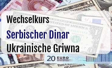 Serbischer Dinar in Ukrainische Griwna