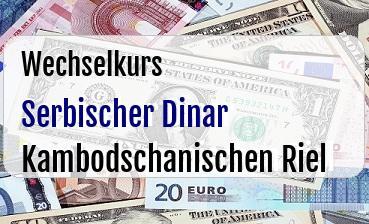 Serbischer Dinar in Kambodschanischen Riel