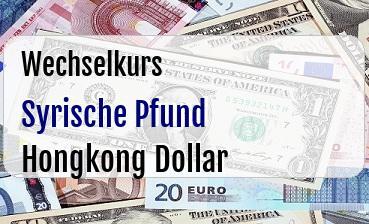 Syrische Pfund in Hongkong Dollar